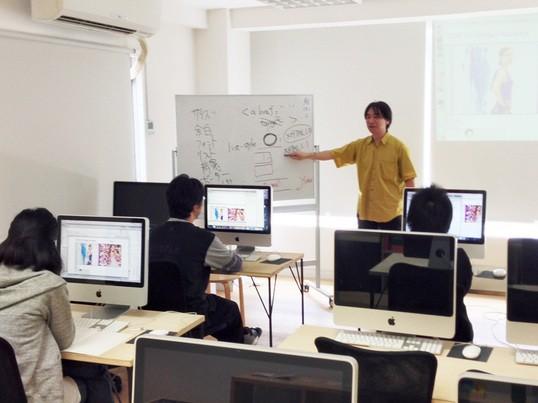 WEBエンジニアコース・B(応用)オンライン受講可の画像