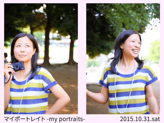 マイポートレイト -my portraits-の画像