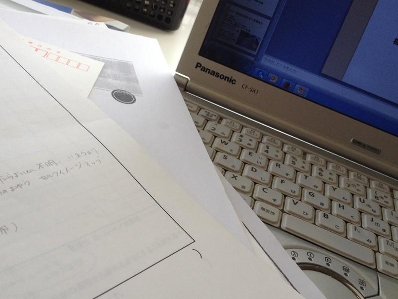 【オンライン可】見違えるほど仕事はかどる!PCデータ整理の絶対法則の画像