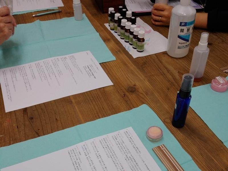 百合丘・アロマオイルを使ったオリジナル化粧水とシアバターつくりの画像