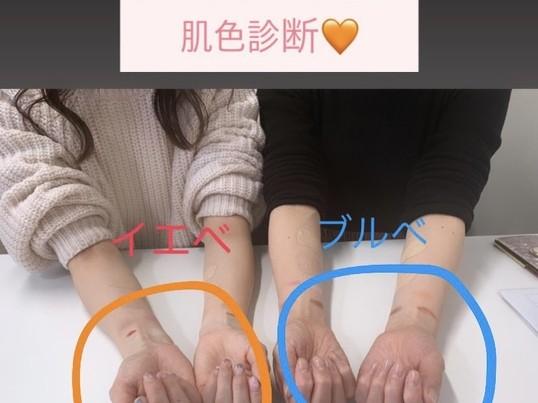 ✳︎モテ度UP✳︎肌色診断付き✳︎美人顔メイクレッスンの画像