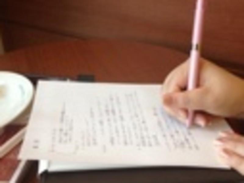 【オンライン】【対面】1冊20分!おこもり最強!初級速読勉強会の画像