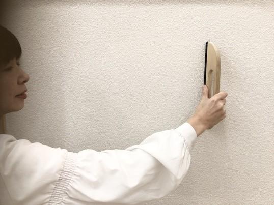 2時間の実践でおうちの悩みを解決!少人数で学ぶ【壁と床の補修講座】の画像
