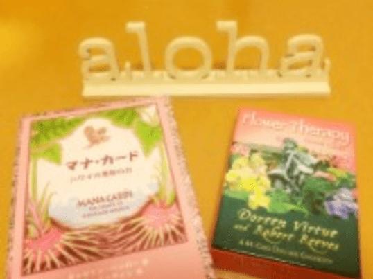 ☆Aloha☆~ハワイを感じる癒しのヨガ~の画像