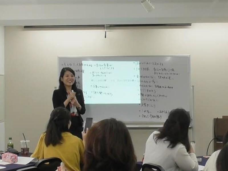 自分を売り出す言葉のチカラ体験セミナー@大阪の画像