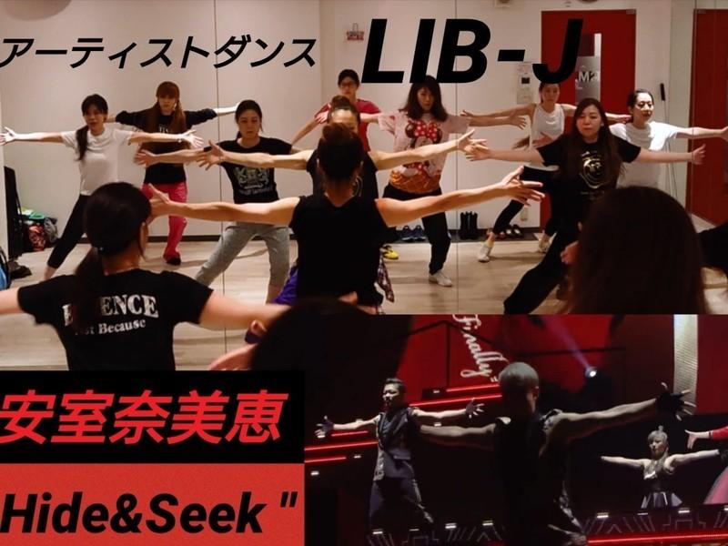 安室奈美恵・ジャニーズダンス(嵐)【新宿】火曜日夜の画像