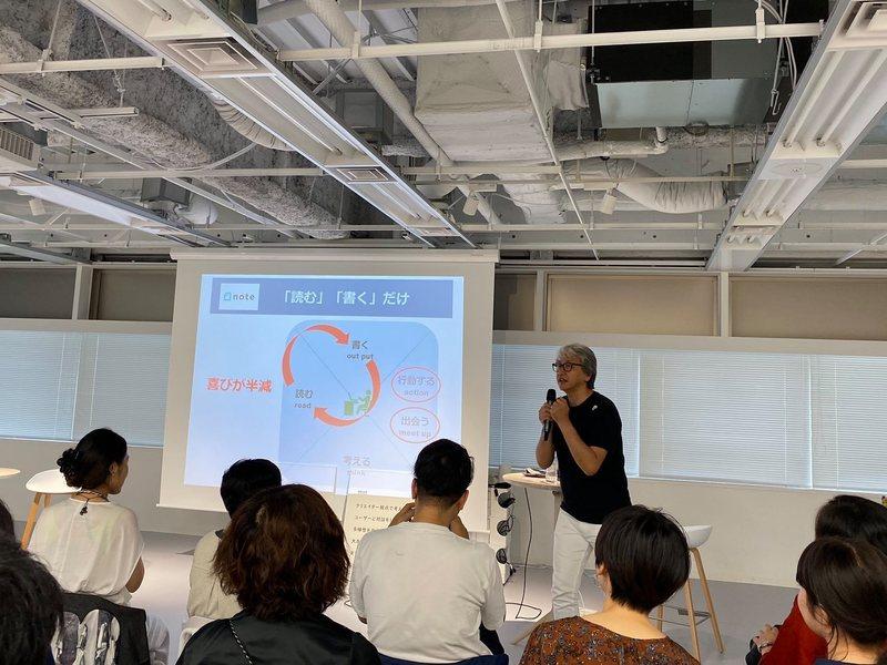 @神戸三ノ宮 初めての「note+SNS」はじめ方講座の画像