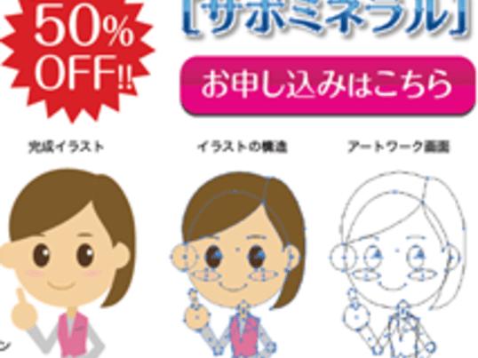 2回集中:webデザイン専攻コース(大阪:西梅田)の画像