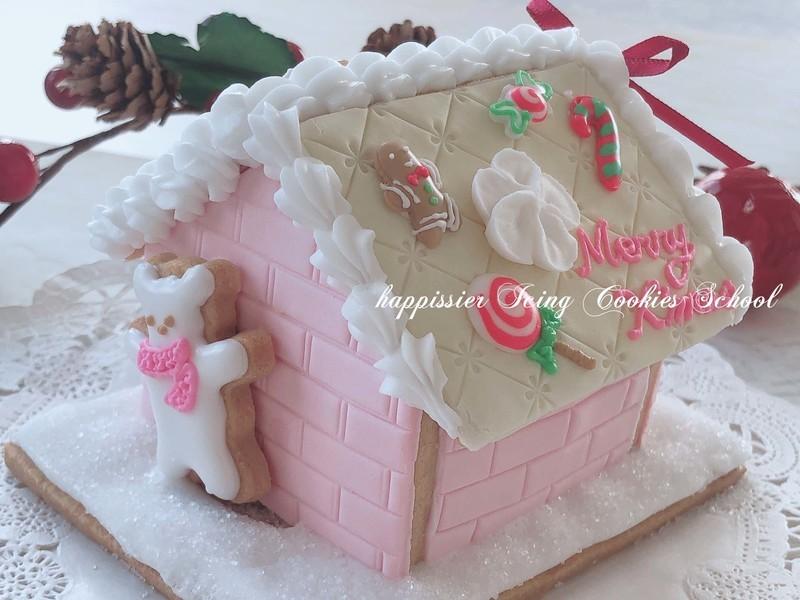 【超初心者向け】【お子様OK】ミニハッピーホリデークリスマスハウスの画像