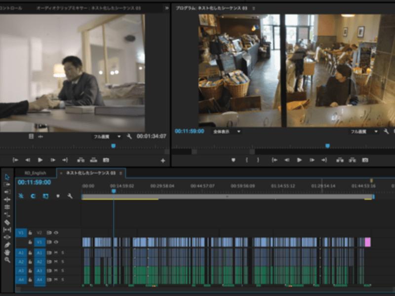 【オンライン有】ドラマティックな映像・動画を構成!「映画編集ラボ」の画像