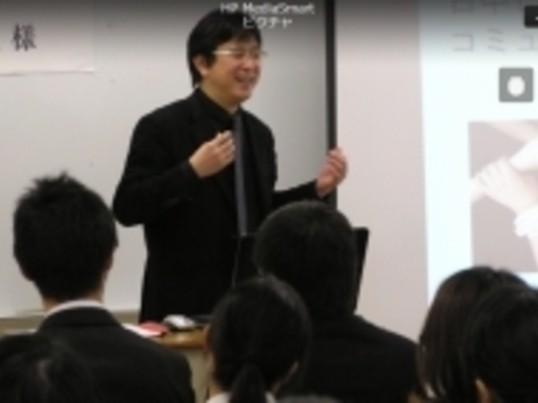 プロのビジネス英語講師が教える最短最速の英語学習法セミナーの画像