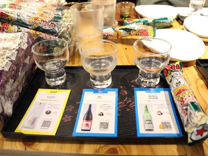 コンビニ食材と日本酒ペアリングマスターしよう!の画像