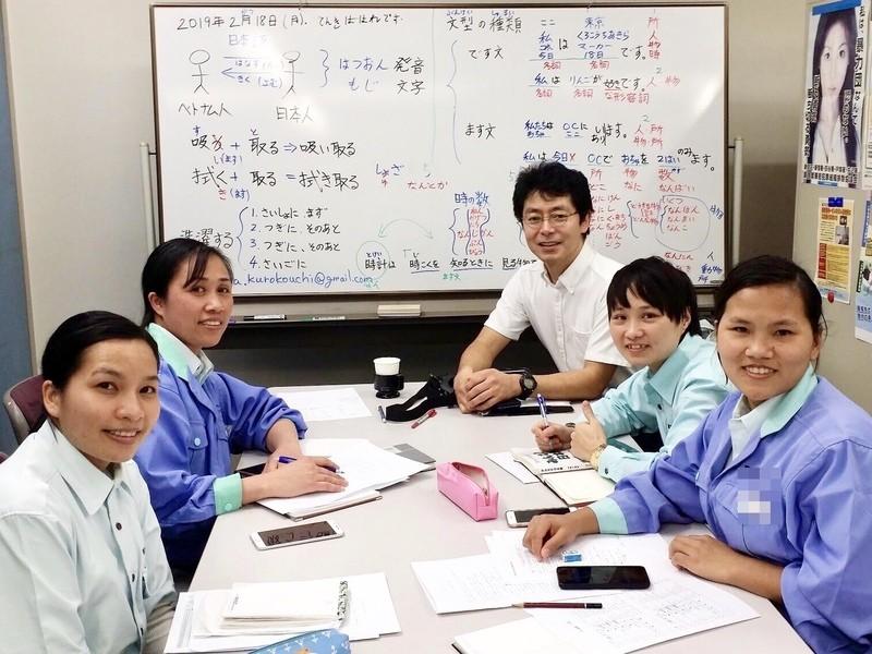 「英語を使わずに日本語を教える」コツを知って、世界に友達を作ろう!の画像