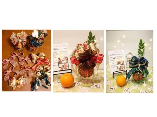 幸運と魔除けの香り玉『オレンジポマンダー』作り♡数秘カルテ付き!の画像
