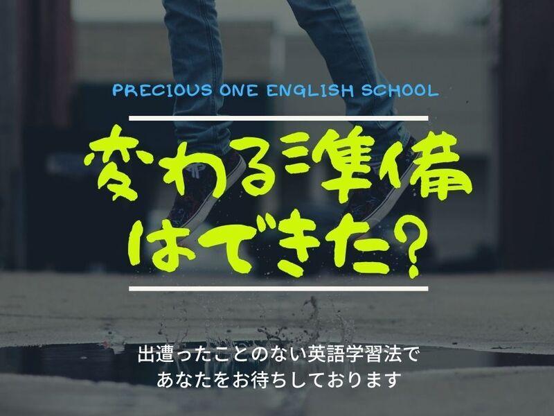暗記や努力は要らない英語学習法の画像