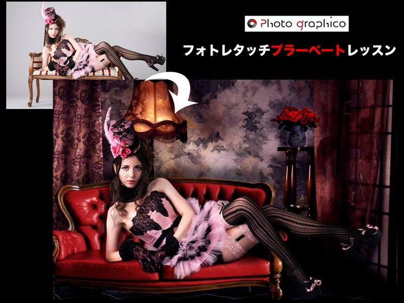 Photoshopマンツーマンレッスン!!効率的に学ぶ in名古屋の画像