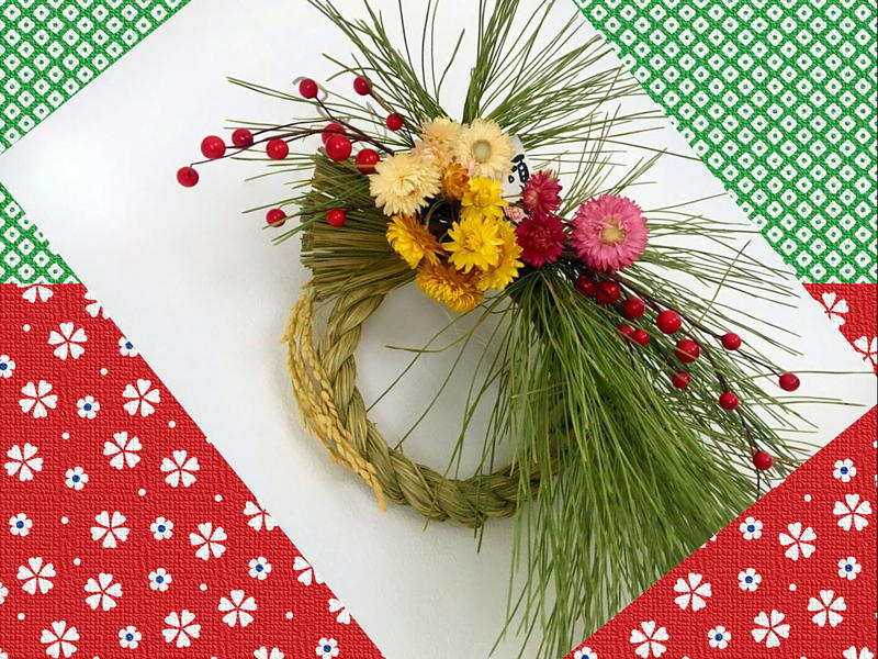 お花を使ったお正月飾りの画像