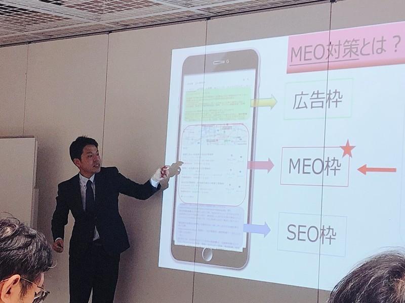 """【スマホ1台で出来る】Googleマップ""""超""""集客ワークショップの画像"""