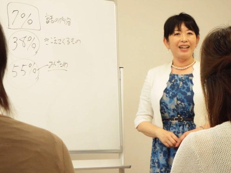 掛川【プロに学ぶ伝え方】朗読で表現力を身につけてビジネスに活かす!の画像