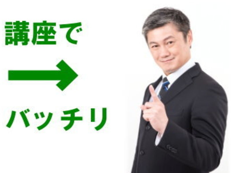【長崎】アンガーマネジメントパワーハラスメント防止入門講座の画像