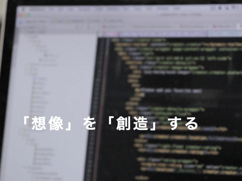 【HTML・CSS・jQuery】で計算ドリルを作ってみよう!の画像