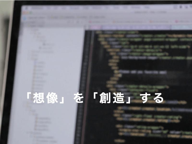 【初学者向け】HTML/CSS/jQueryで脳トレアプリを作ろうの画像