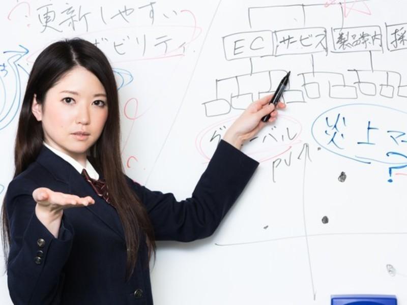 昨年起業した人、今年起業したい人のための、税務労務の超入門講座の画像