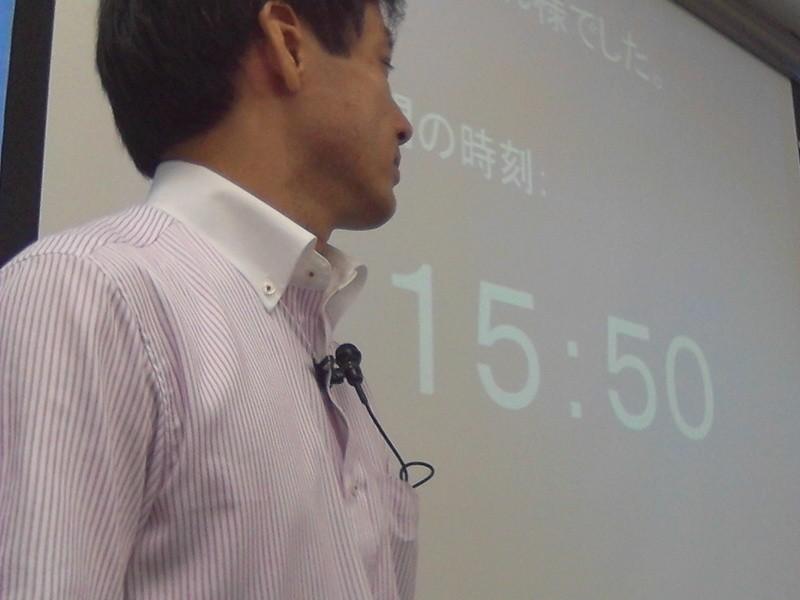 伝えるためのデータ活用セミナーの画像