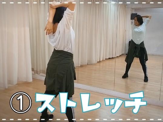 《入門~初心者🔰》あなたのダンスのお悩み解決をお手伝いします🙋の画像