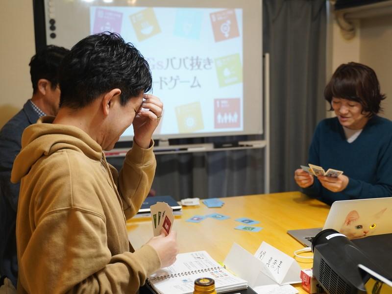 笑下村塾SDGs公認ファシリテーターによる『笑って学ぶSDGs』の画像