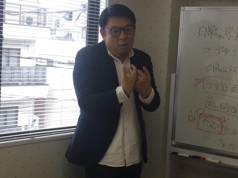 質問型コミュニケーション講座の画像