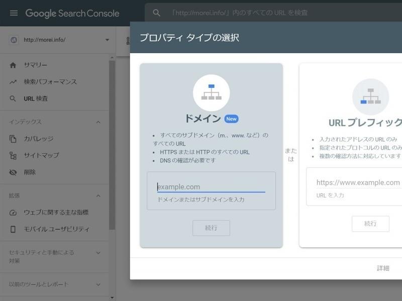 【Skype】内部SEO対策・コーディング修正★個別レッスン3時間の画像