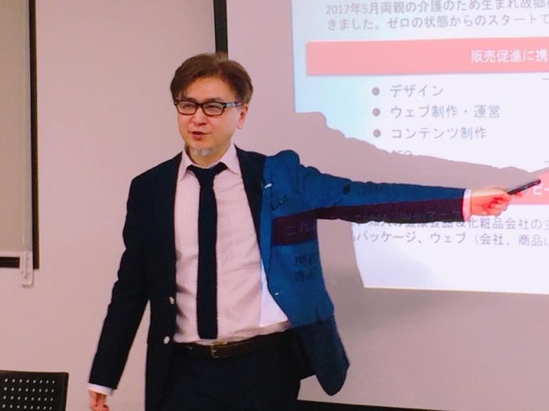 【介護ゼロ円採用セミナー】求人コストを0にできる?!の画像