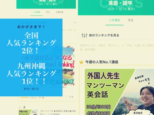 【オンライン】外国人先生!!★英語初心者歓迎★リアル英会話の画像