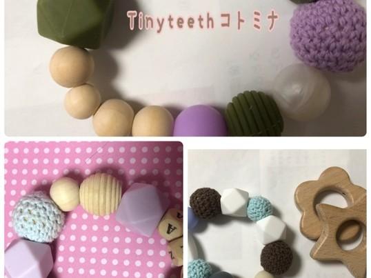 赤ちゃんの歯固め作りandリズムベビーマッサージ、リトミック体験の画像