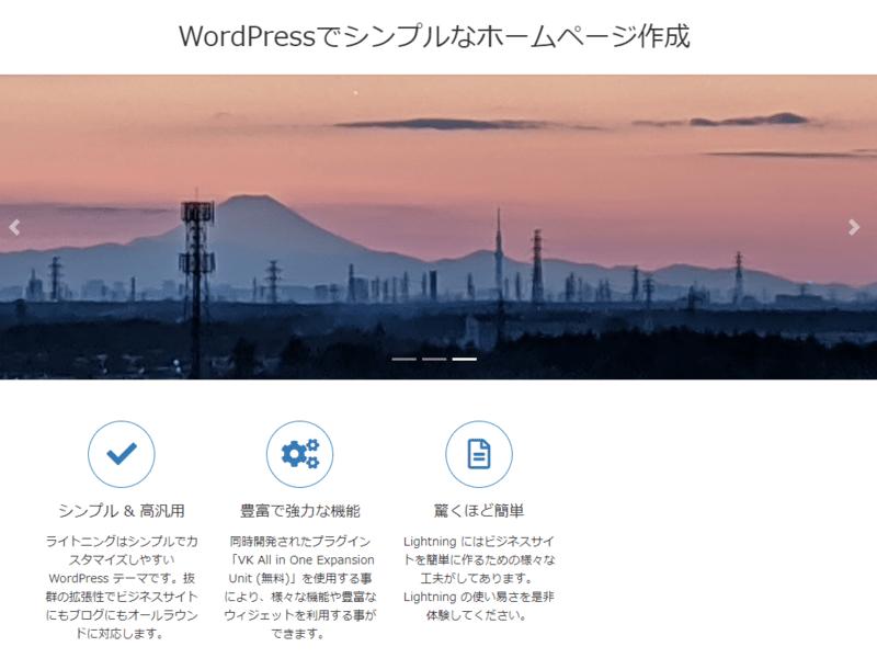 【オンライン開催】簡単WordPress個人レッスンの画像