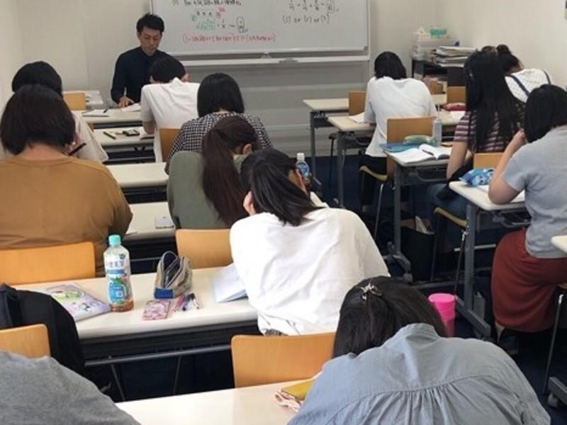 高卒認定試験 数学対策講座の画像