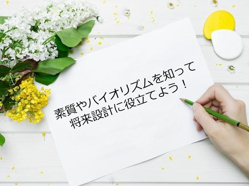オンライン開催【カップル or 女性限定】時々!男女の60分♥ の画像