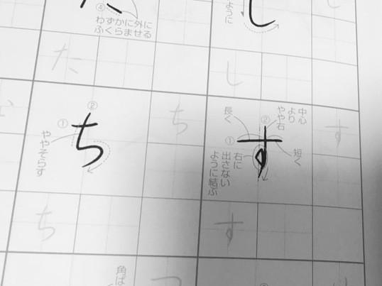 渋谷道玄坂でペン字レッスン!すぐに美文字の画像