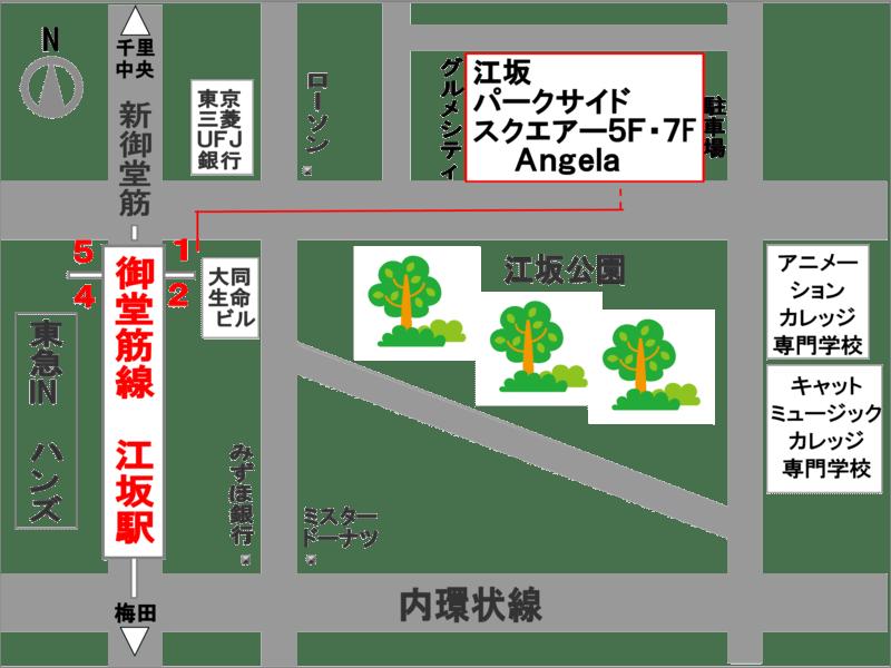 【大阪】 テーマパークJAZZ ・ バレエ (初級~)の画像