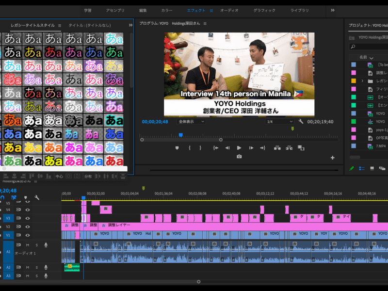 【1日完結型】PremierePro(プレミアプロ)ゼロイチ講座の画像
