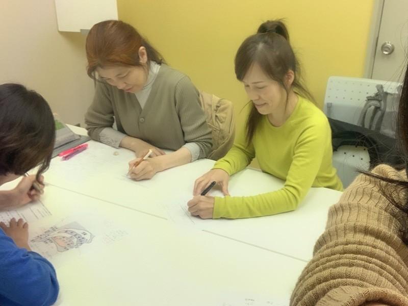 【東京】聞き返されない声になる!人前で喋る人の声の出し方セミナーの画像