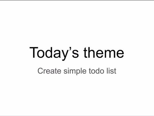 プログラミング知識0でも作れるglideを使ったかんたんアプリ作成の画像