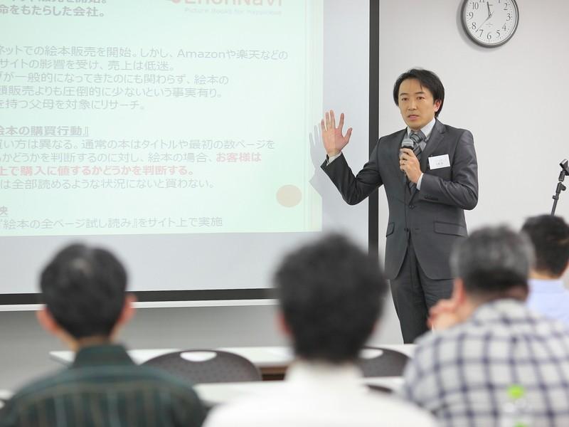アンケートをビジネスの武器にするマーケティングリサーチ入門講座の画像
