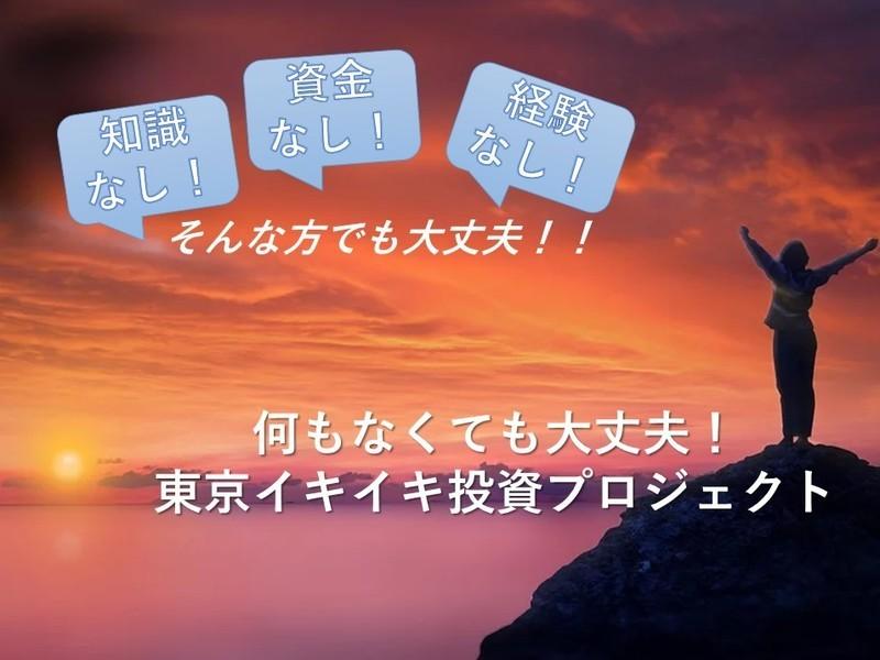 【20代向け】超簡単!!ゼロから始める資産形成!の画像