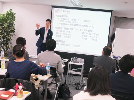 士業・コンサルタント・講師・コーチ先生業のためのWeb集客セミナーの画像