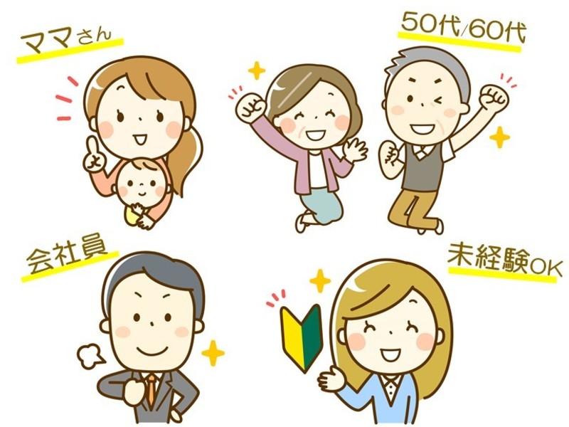 【1DAYマンツーマン講座】日本語教育能力検定試験対策の画像