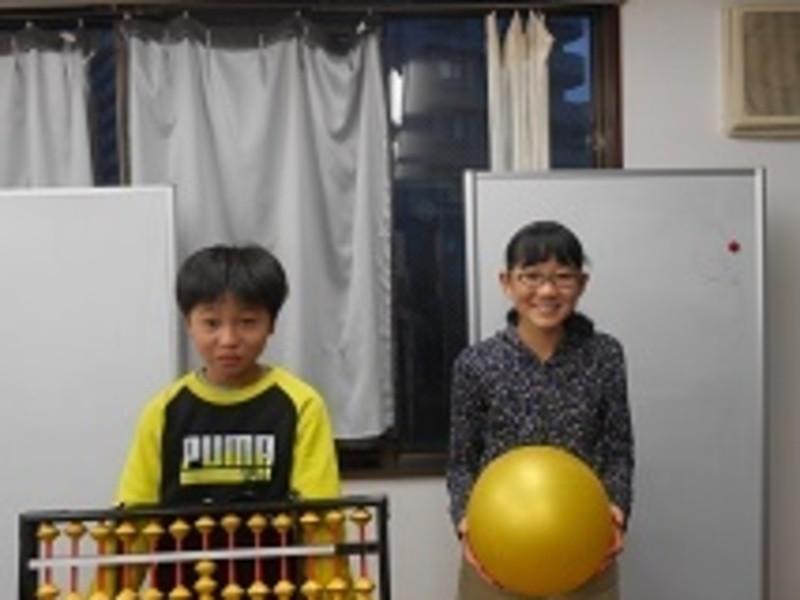新小1 春の算数教室講座の画像