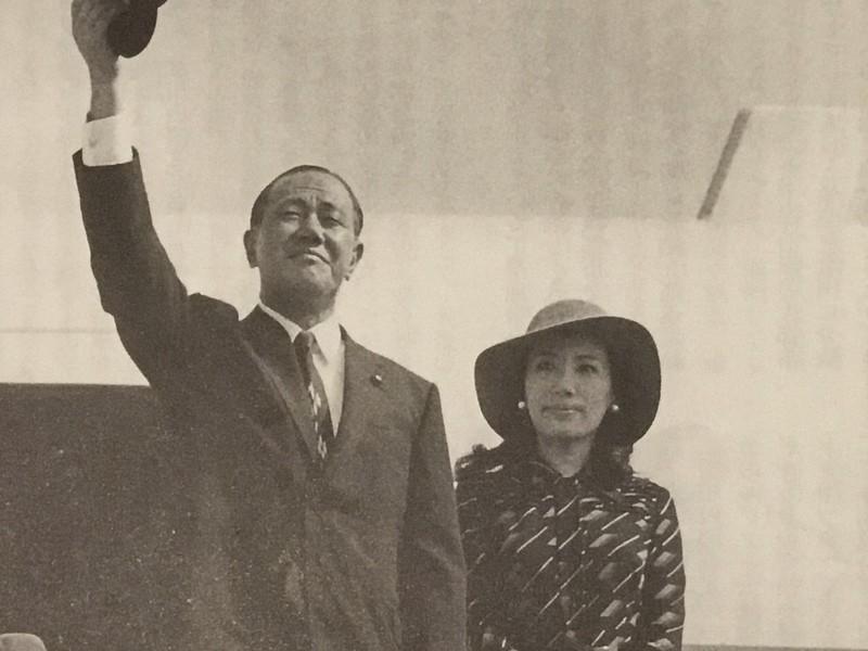【オンライン】リーダーのための歴史教室〜ともに学ぶ日本近現代史〜の画像