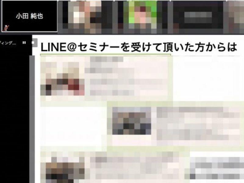 【オンライン開催】9割が知らない電子書籍を使った売上アップの秘訣の画像